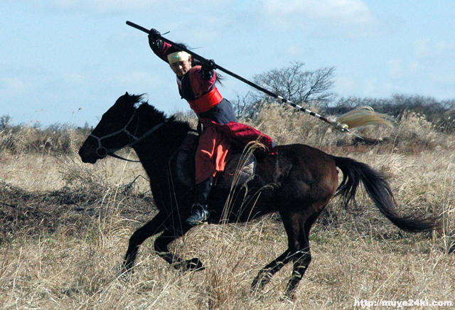 Spear on horse back