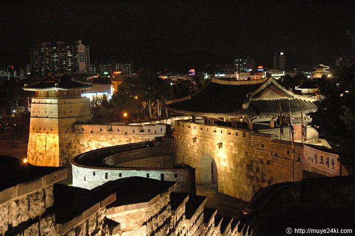 Korea Pic 1