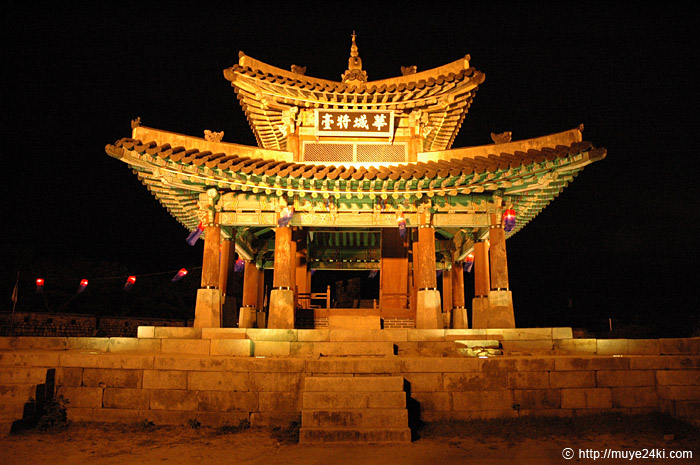 Korea Pic 2