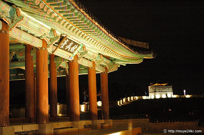 Korea Pic 3